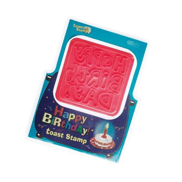 "Toast-Stempel ""Happy Birthday"""
