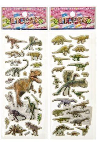 Aufkleber Dino, 20 Stück, ein Stickerbogen